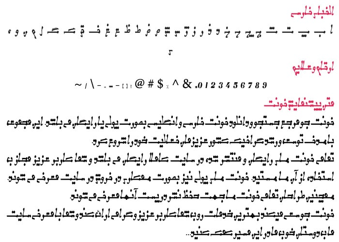 A ZARGHAN min فونت فارسی ارمنی های ناهاتاگ ( ZARGHAN HAY NAHATAG )