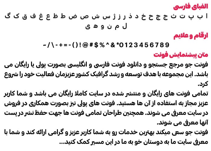 Graphik min فونت فارسی گرافیک ( Graphik )