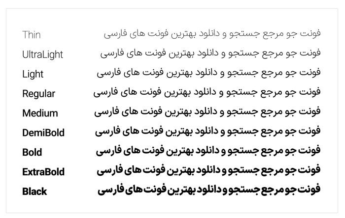 iransansx fontjo min فونت فارسی ایران سنس ( IranSansX )