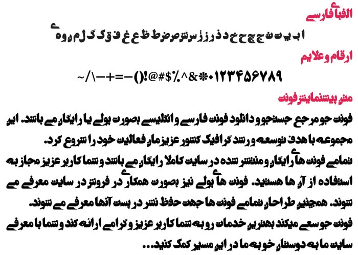 A Titraj min فونت فارسی تیتراژ ( A Titraj )