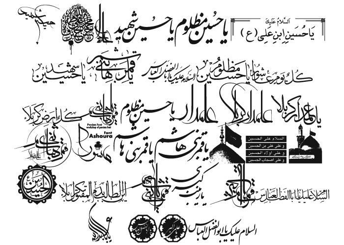 Persian Ashoura min فونت فارسی عاشورا ( Persian Ashoura )