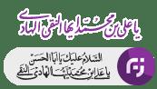 فونت فارسی هادی ( Persian Hadi )