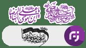 فونت فارسی رضوی ( Persian Razavi )