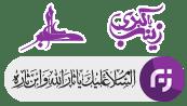 فونت فارسی محرم ( Persian Muharam )