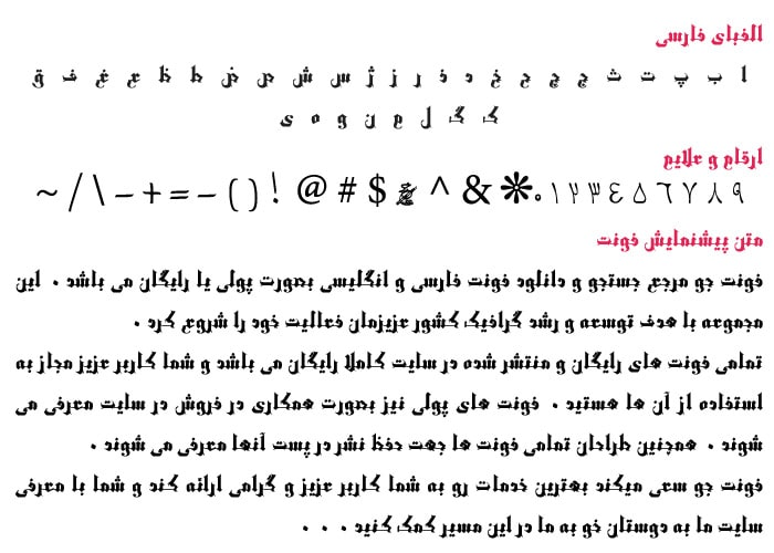 persian salim min فونت فارسی سلیم ( Persian SALIM )