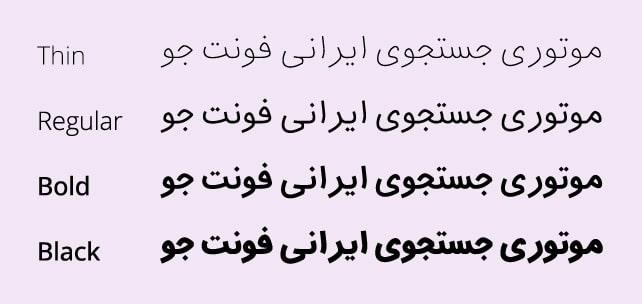 typography Azhdar min فونت فارسی اژدر ( Azhdar )